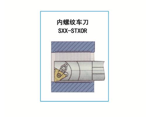 http://www.cnskdj.com/data/images/product/20170418155545_935.jpg
