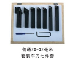 Lathe cutting tool pack