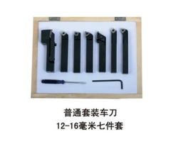 CNC cutting tool pack